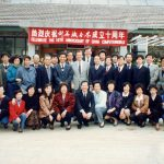 A group photo for the 10th anniversary of China Computerworld in 1990.