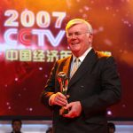 CCTV Award 2007