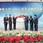 IDG commits $100M to establish a brain research institute in Beijing Normal Univer