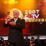 PJM accepts 2007 award on CCTV